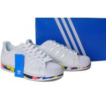 Versión 2016 Adidas Superstar Ii Cool Factory Hombre/mujeres trainers blanco,adidas ropa barata,relojes adidas dorados,barato