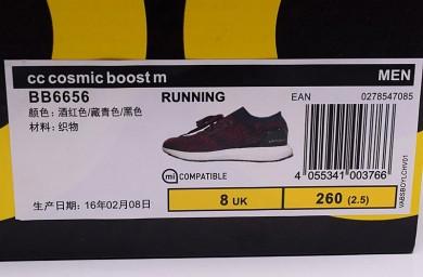 En 2016 los precios Adidas Extaball W Bold OrosSuede Wool Negro blanco Amarillo,ropa adidas imitacion,adidas baratas superstar,original barata