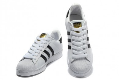 2016 Descuento Adidas Superstar 2 II Mujer Leopard Beige Negro Oro Sneakers Goods,adidas running shoes,tenis adidas outlet,en venta