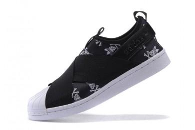 2016 Perfecto Junior Adidas Superstar Stormtrooper x Star Wars Zapatos blanco/Negro/Oros,adidas 2017 running,ropa adidas barata chile,en españa comprar online